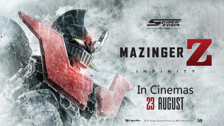 Mazinger-Z-Poster